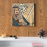 King Salman of Saudi Arabia MDF Wall Art 30x30 Centimeter