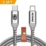 Metrans USB C Foudre, Foudre USB C, Cable Foudre USB C, USB-C Foudre Cable en Nylon pour Pomme Phone Series et Autres périphériques USB C (Blanc argenté)