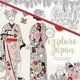 Kaisercraft - Libro para Colorear Explore Japan (CL507)