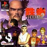 Tekken 2 - PS1 * -
