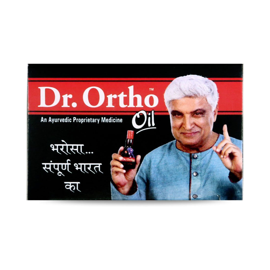 Dr-Oil