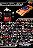 Enciclopedia dei Chogokin: robot e giocattoli vintage parte terza: Parte Terza, modelli chogokin Popy GC e PC dal 1980 al 1986 (Arbegas, Metal Hero, Super ... Tokusatsu) (Enciclopedia Chogokin Vol. 3)