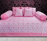 #10: Hargunz Diwan-e-khas Cotton 8 Piece Diwan Set - Pink (dwn-combo-125-pink)