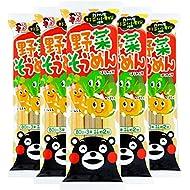 ITSUKI Vegetables Somen 240g×5 Japan