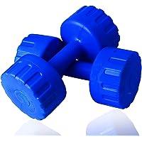 Aurion Set of 2 PVC Dumbbells Weights Fitness Home Gym Exercise Barbell (Pack of 2) Light Heavy for Women & Men's…