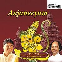 Natya Dwani Anjaneeyam