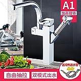 Gyps Faucet Waschtisch-Einhebelmischer Waschtischarmatur BadarmaturZiehen Sie die Warme und Kalte Küche Wasserhahn Voll Kupfer 000 zu Drehen die ausziehbare Antenne Waschbecken Waschmaschine Küche