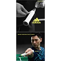 adidas Spieler Solor Yellow Printed Overgrip
