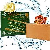 Original Aleppo Dakka Kadima Premium Edition (Oud, Amber, Musk and Sandal)