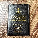 Saudi arabia Passport leather Cover