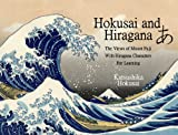 Hokusai and Hiragana: The Views of Mount Fugi and Hiragana Characters For Learning (English Edition)