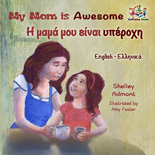 My Mom is Awesome  (english greek kids book, greek baby books, greek childrens books, greek language for kids, greek for kids) (English Greek Bilingual Collection) (English Edition)