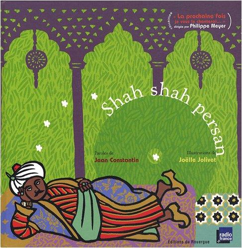 """<a href=""""/node/16045"""">Shah shah persan</a>"""