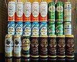 Bierset - 24 exklusive Biere zum probieren