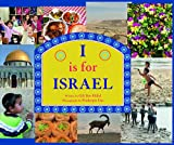 I IS FOR ISRAEL