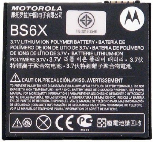 Motorola SNN5846/SNN5846A Devour Battery for Motorola BS6X - Original OEM - Non-Retail Packaging - Black