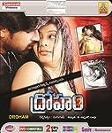 Droham Telugu Movie VCD