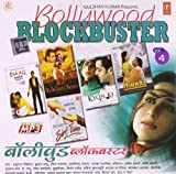 Bollywood Blockbuster - Vol.4 (Daag, Sir...