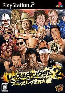 Wrestle Kingdom 2: Pro Wrestling Sekai Taisen[Import Japonais]