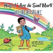 Hug i l'Arc de Sant Martí - Yuguo he caihong (Libro bilingüe catalán-chino) (Catalan Edition)
