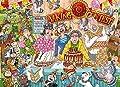 "Jumbo ""Wasgij Original 23 The Bake Off!"" Jigsaw Puzzle (1000-Piece)"