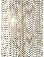 Matt Grey Metal Cut Out Arrows Cylindrical Floor Lamp from First Choice Lighting