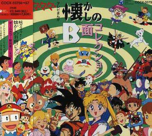 Zokuzokuzokuzokuzoku TV Manga [Import USA]