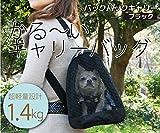 Prefer Pets Backpack Pet Carrier, Black