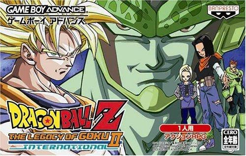 Game Boy Advance Dragon Ball Z - The Legacy of Goku II International - Japanese Import by Banpresto (Of Goku Dragon Z-legacy Ball)