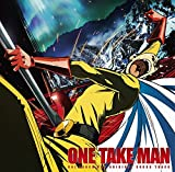 One Punch Man [TV Anime]