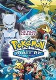 Pokemon : Le maître des mirages