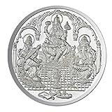Sri Jagdamba Pearls 20 Grams Gsl Silver Coin
