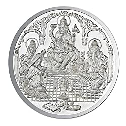 Sri Jagdamba Pearls 5 Grams Saraswathi Ganesh And Lakshmi Silver Coin 99.9 % Purity