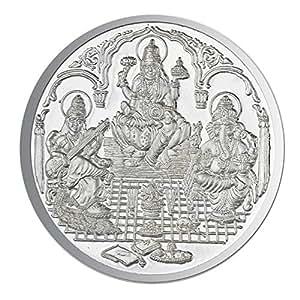 Sri Jagdamba Pearls 50 Grams Saraswathi Ganesh And Lakshmi Silver Coin 99 9 % Purity