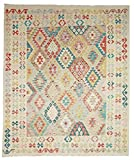Nain Trading Kelim Afghan 243x201 Orientteppich Teppich Grau/Rosa Handgewebt Afghanistan