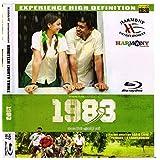 1983 - Ninteen Eighty Three