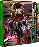 Jojos Bizarre Adventure Stardust Crusaders Egypt Arc Temporada 2 [DVD]