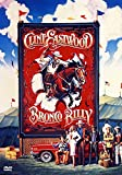 Clint Eastwood Collection - Bronco Billy [DVD]