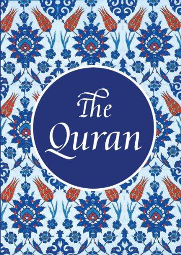 Quran with simple english translation mp3 | Listen Online