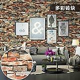 lsaiyy Papel Pintado Papel Pintado Autoadhesivo Dormitorio Dormitorio decoración Papel Pintado- 45CMX10M