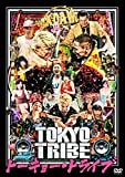 Japanese Movie - Tokyo Tribe (2DVDS) [Japan DVD] BBBN-1172