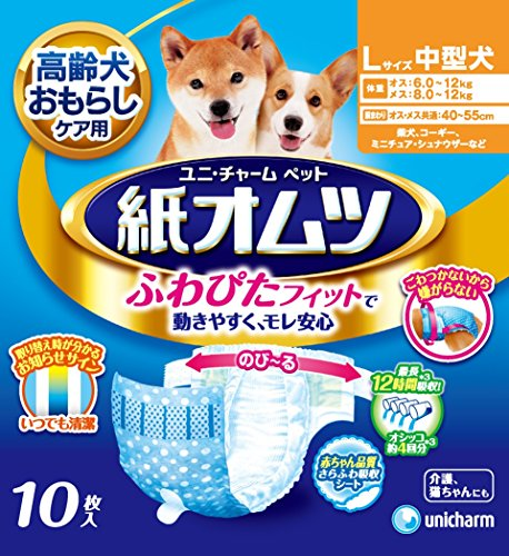 unicharm-disposable-pet-diapers-for-large-10-pack-japan-import
