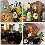 Geschenkideen für Männer BIERE DER WELT Geschenkset + gratis Bier Buch + Geschenk Karten + Bierbewertungsbogen. Bier Geschenke aus Frankreich + Thailand + Kroatien +…Mythos + Litovell hell + Budweiser +… Bier Geschenke für Männer. Besser als Bier selber machen oder selbst brauen: Geschenk Geburtstagsgeschenke Biergeschenke für manner hochzeit bestandene prüfung geschenk Vater schenken geschenkideen besten Freund Biersorten der Welt -