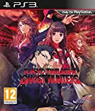 Cheapest Tokyo Twilight Ghost Hunters (PS3) on PlayStation 3
