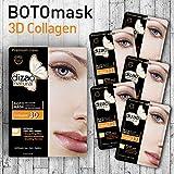 botomask 3d máscaras de colágeno