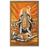 XL Poster Kali 145 x 95 cm Gottheit Hinduismus Kunstdruck