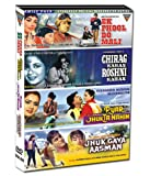 Family Pack (Set of 4 DVDs- Ek Phol Do M...