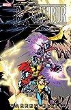 Excalibur Visionaries: Warren Ellis Vol. 2 (Excalibur (1988-1998)) (English Edition)