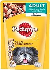 Pedigree Wet Dog Food, Chicken & Liver Chunks for Adult Dogs – 80g (Sample Pack)