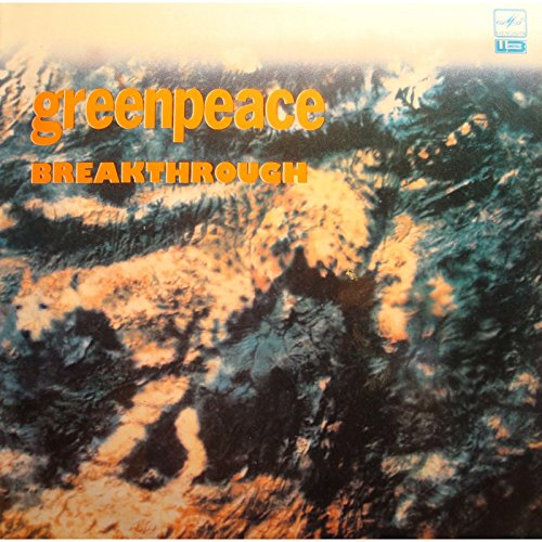 greenpeace-breakthrough-2lps-1989-sting-benatar-u2-ex-